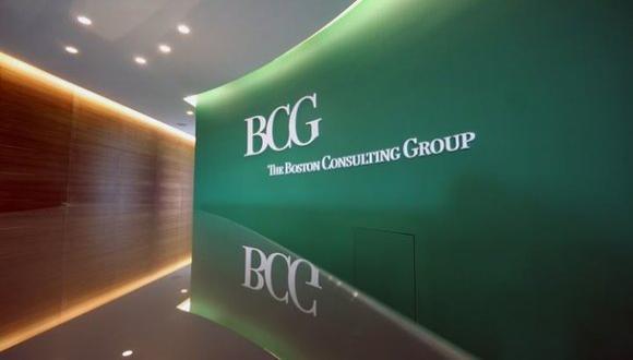 מפגש קריירה עם חברת הייעוץ המובילה בעולם BCG